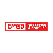 Yedioth Books