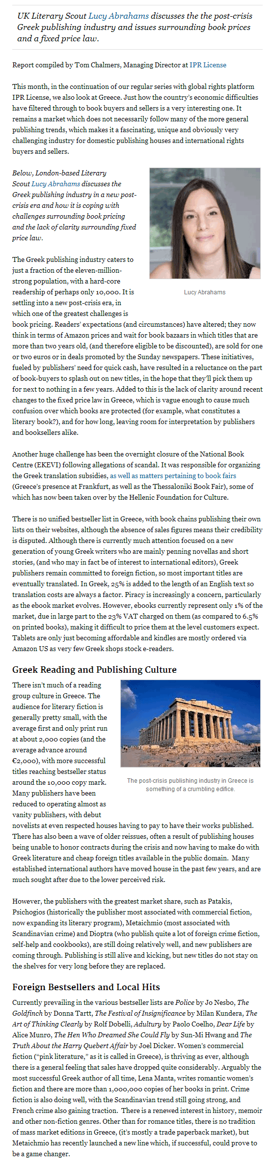 -publishing-in-greece