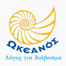 Oceanos Publications